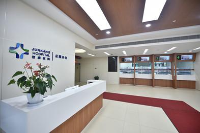 上海市眼科专科医院_上海君康医院